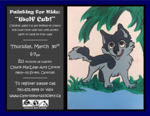 Wolf Cub: Painting for Kids @ Chuck MacLean Arts Centre